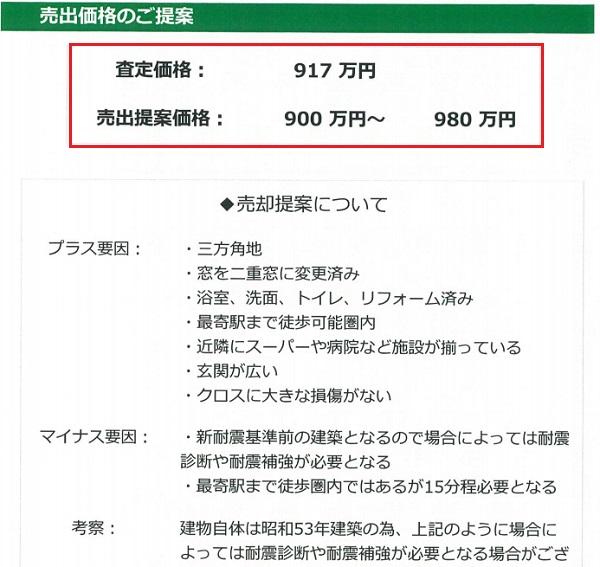 image009-600